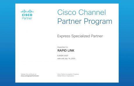 Cisco Express Сертификат