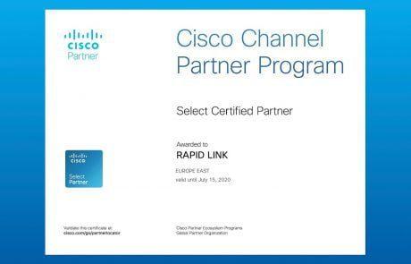 Cisco Select Сертификат